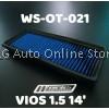 Works Engineering Washable Air Filter - Vios 14'